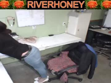 riverhoney